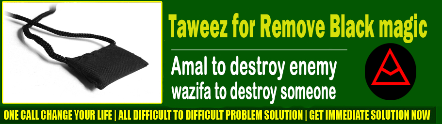 Taweez for black magic