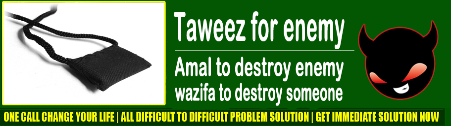Taweez for enemy