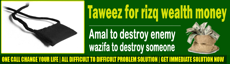Taweez for money