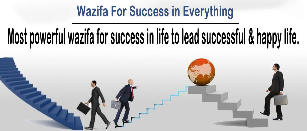 wazifa for success in career, job, business, love
