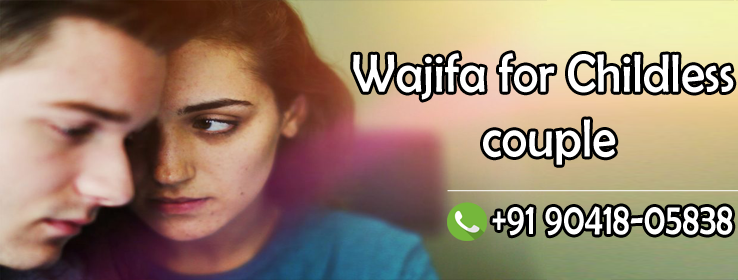 Wajifa for Child less couple