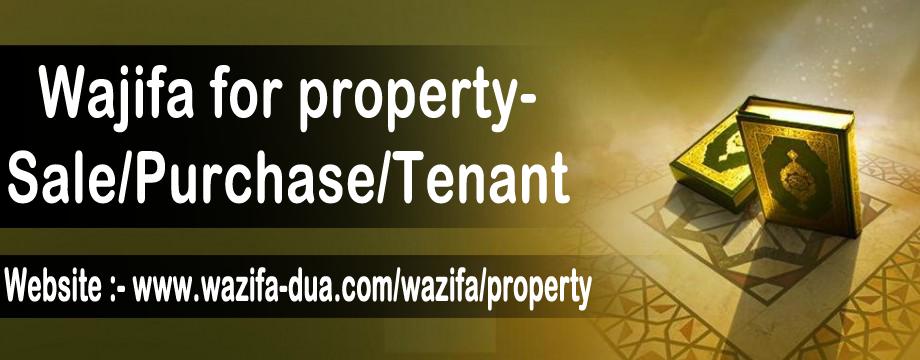Wajifa for property