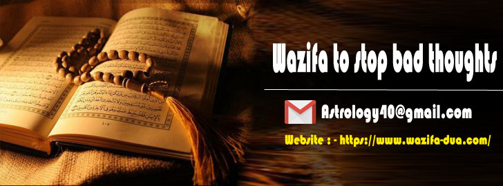 Wazifa to remove bad thoughts