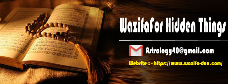 Wazifa for hidden things
