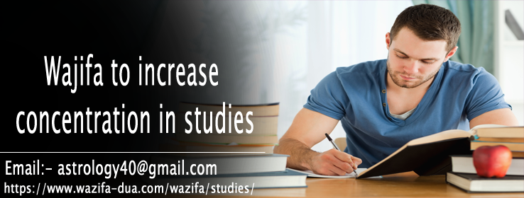 Wajifa to increase concentration in studies