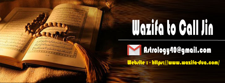 Wazifa to call jinn
