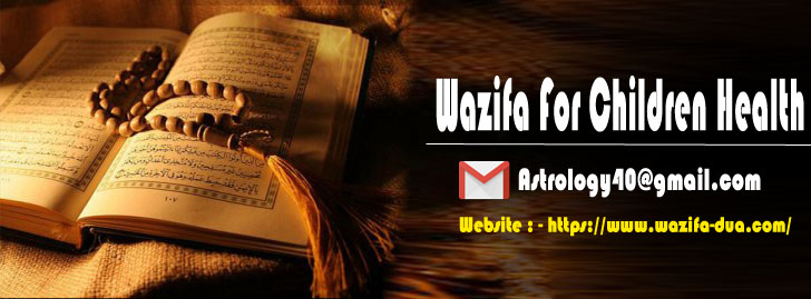 Wazifa for children health